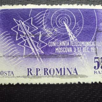 Румыния 1955г.гаш.