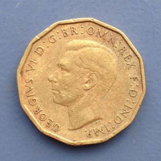 Великобритания, 3 пенса 1948 год