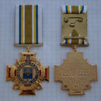За оборону Мариуполя Победа за нами сектор М АТО Донбасс Донбас Мариуполь