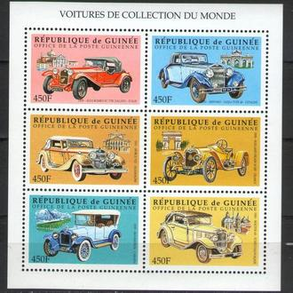 Гвинея 1998 ** Транспорт Коллекционные автомобили Ретро МЛ MNH