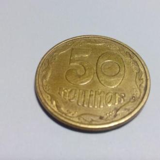 50 копійок України 1994 р.