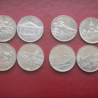 Приднестровье набор 8 монет 1 рубль 2014 UNC (02)