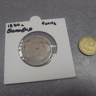 боливия 4 соль 1830 серебро №396