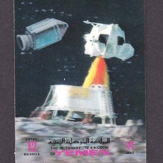 Космос  . Йемэн MNH - стерео