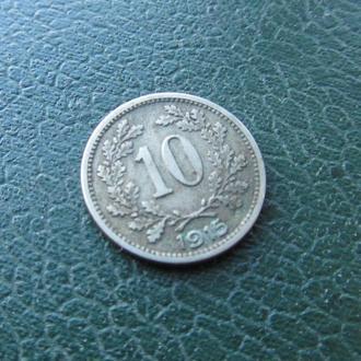 10 геллер Австрия 1915 год