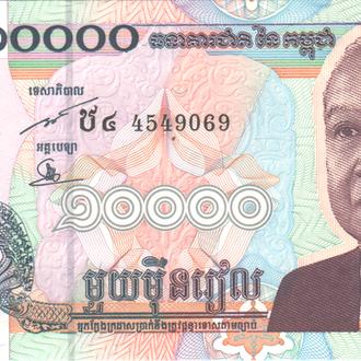 Камбоджа 10000 риелей 2005г. в UNC из пачки