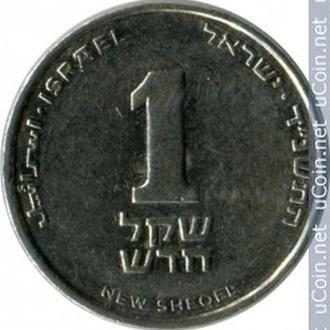 """Ізраїль 1 новий шекель, 1994 (ד""""נשתה)"""