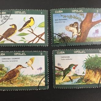 Почтовые марки Куба 1