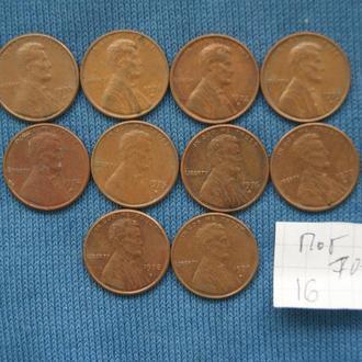 США  погодовка 1 цент  1970  - 1979 г  D  № 16