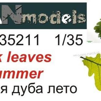 Danmodel 35211 - Модельные (макетные) дубовые листья (летние) для диорам. Полулатекс