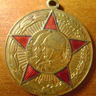 50 літ ЗС СРСР