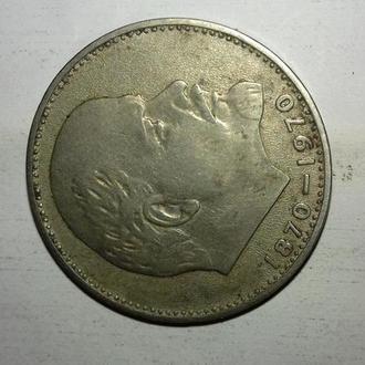 1 рубль.20копеек