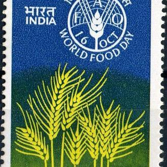 Индия. Всемирный день продовольствия (серия)** 1981 г.