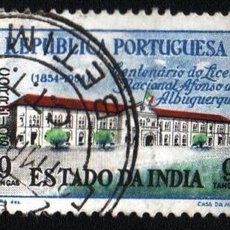 Португальская Индия (1954) Колония. Лицей в Гоа. Архитектура