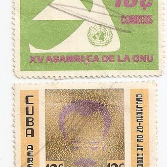 Куба Cuba  (№273)