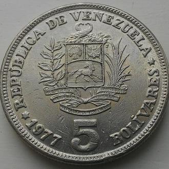 Венесуэла 5 боливар 1977 год