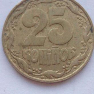 25 копеек 1992 год . Штамп:1.1ААв