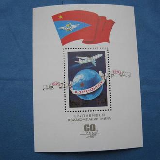 СССР 1983 год Блок Авиация
