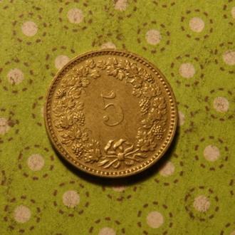 Швейцария 1983 год монета 5 рапен !