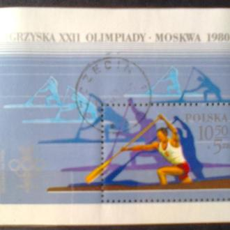 Польша  1980г Игры ХХ11 Олимпиады в Москве