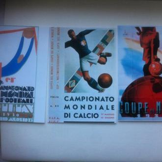 футбол 1994 Германия полный комплект ПК плакаты ЧМ история 15 штук