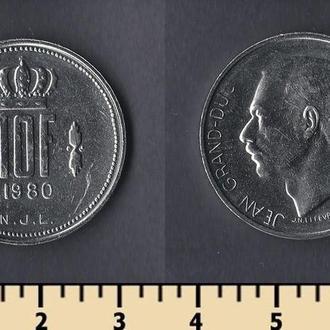 Люксембург 10 франков 1980