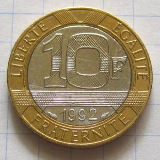 Франция _ 10 франков 1992 года