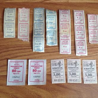 Отрывные билеты (талоны) на автобус + маршрутка