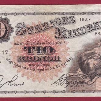 10 Крон 1937,(8) Швеция