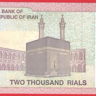 2000 Риал 2005,(0,5) Исламская Республика Иран