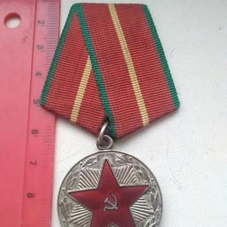 Медаль 20 лет Безупречной службы МООП АЗЕРБ. ССР