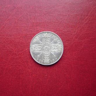 Великобритания 2 шиллинга - флорин 1915