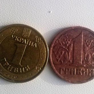 1 гривня 1996