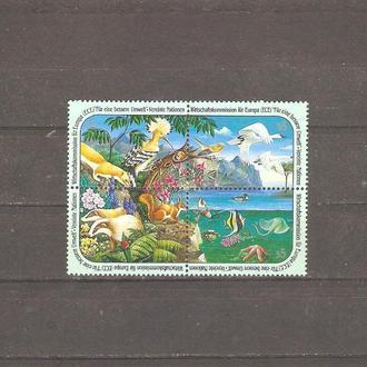 Фауна  ООН  Вена  1991г.  MNH  (см. опис.)
