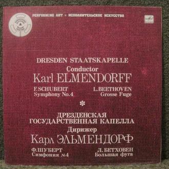 Дрезденская государственная капелла, Карл Эльмендорф  Ф. Шуберт, Л. ван Бетховен     LP  NM