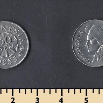 Индонезия 50 сен 1955