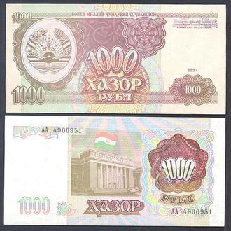 Боны СНГ Таджикистан 1000 рублей 1994 г.