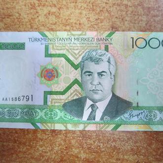 ТУРКМЕНИСТАН.  1000 МАНАТ 2005 Г.