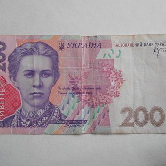 Леся 200грн