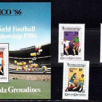 Футбол. Гренада Гренадины 1986 г MNH -