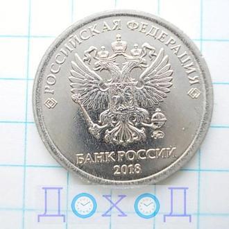 Монета Россия 1 рубль 2018 ММД Москва магнитится №3