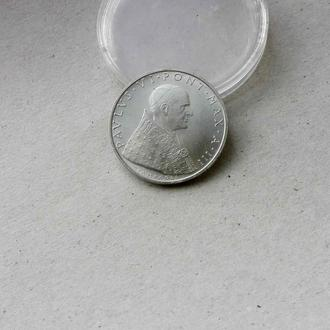 Ватикан 500 лир 1965 год серебро  редкая СОХРАН