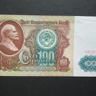 100 рублей АП 0983126