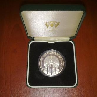 Монета: Успеньский собор Києво - Печерської лаври 21ст
