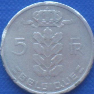 Бельгия 5 франков 1972 Монеты мира