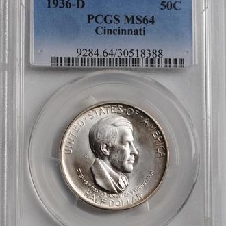 США 50 центов 1936 г. D, PCGS MS64, 'Музыкальный центр Цинциннати'
