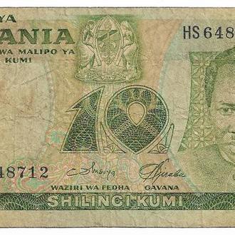 Танзания 10 шиллингов 1978 подпись №3