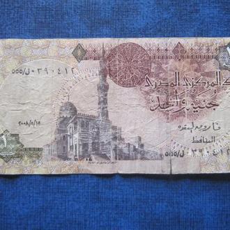 Банкнота 1 фунт Египет №1