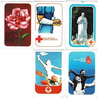 Календарики 1987 Красный Крест, донор