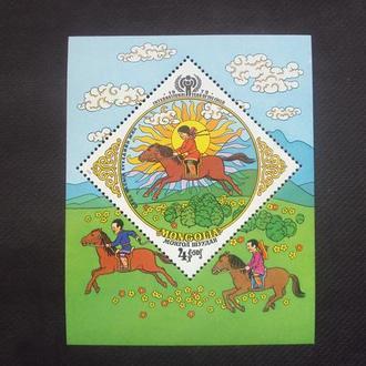 Монголия 1979г.негаш.